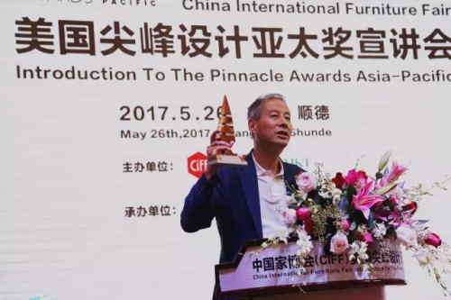Artech Join the Introduction Meeting of the pinnacle awards Asia Pacific